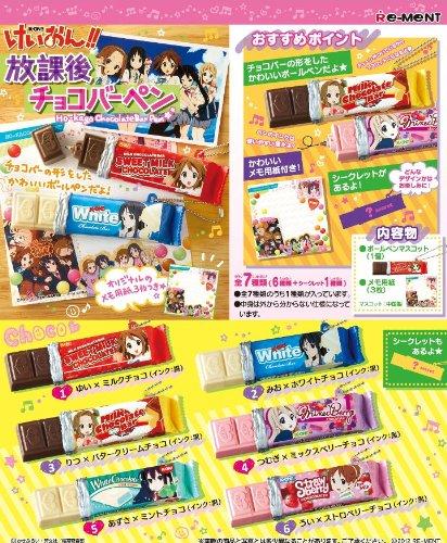 けいおん!! 放課後チョコバーペン BOX