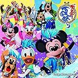 東京ディズニーランド(R) ディズニー夏祭り 2016 ランキングお取り寄せ