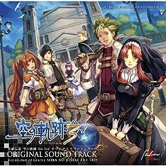The Legend of Heroes Sora No Kiseki the 3rd Original Soundtrack