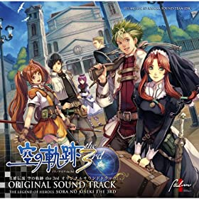 The Legend of Heroes Sora No Kiseki the 3rd Original Soundtrack