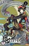 GATE7 3 (ジャンプコミックス)