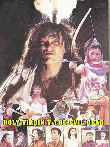 Holy Virgin vs Evil Dead on Amazon Prime Instant Video UK