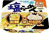 サッポロ一番 塩らーめん味大判焼そば 太麺×にんにく仕上げ 132g×12個