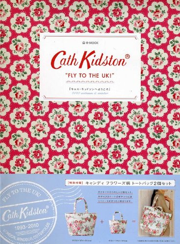 "Cath Kidston ""FLY TO THE UK!"" 『キャス・キッドソンへようこそ』 2010 autumn&winter (e-MOOK)"