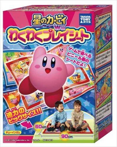 Wii Games Kirby front-629151