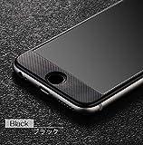 Uchoice iphone 7 plus ガラスフィルム 超保護 iphone7 plus 全画面 3D 強化ガラス 保護フィルム 耐衝撃 硬度9H 2.5D ラウンド加工処理 飛散防止処理iphone 7plus 強化ガラスフィルム全面 高透過率 撥油性 指紋防止 保護シート-3D Fiber/Black