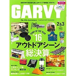 GARRRV 表紙画像