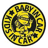 No BoRDER オリジナルドライブサイン ステッカー MUSIC BABY (KIDS / BABY IN CAR) 【シールタイプ】 STC-001AG/S