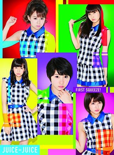 First Squeeze!(初回生産限定盤B)(2CD+DVD付)