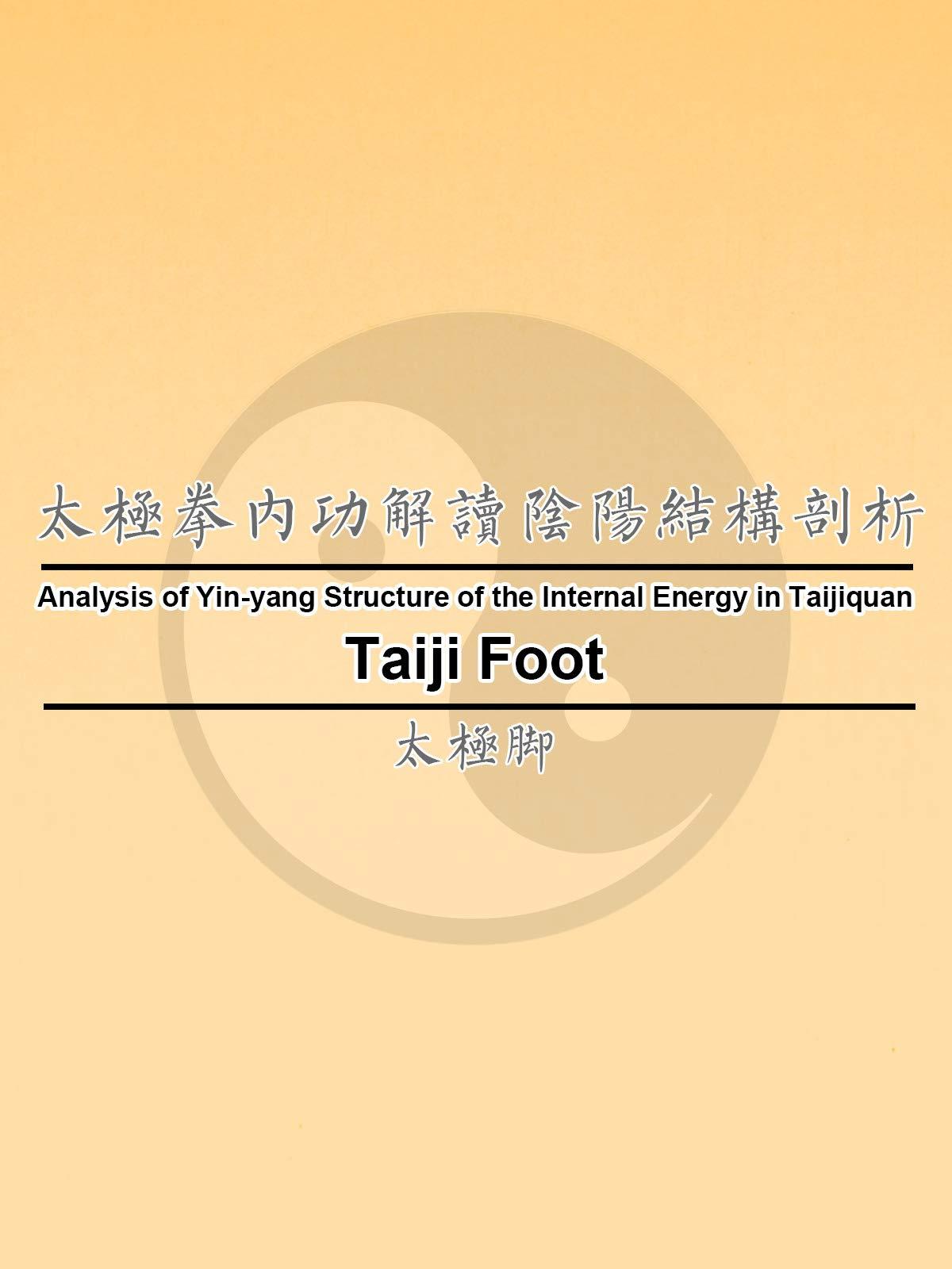 Taiji Foot on Amazon Prime Video UK