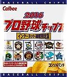 カルビー プロ野球チップススペシャルBOX 第2弾×4袋