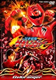 獣拳戦隊ゲキレンジャー VOL.1 [DVD]