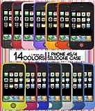 【 03 】 iPhone4 / iPhone4S 対応 スイッチシリコン ケース