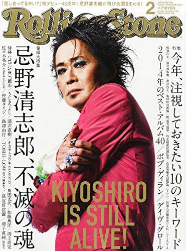 Rolling Stone (�?������ȡ���) ������ 2015ǯ 02��� [����]