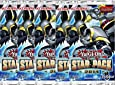 YuGiOh Star Pack 2: 2014 Lot of 5 Booster Packs