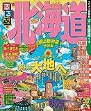 るるぶ北海道'15?'16 (るるぶ情報版(国内))