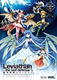 Leviathan: The Last Defense: Complete Collection