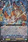 Cardfight!! Vanguard TCG - Arbitrator, Ame-no-Sagiri (G-BT01/013EN) - G Booster Set 1: Generation Stride