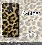 HTC J ISW13HT対応 携帯ケース【541Panther『黒ベース』】