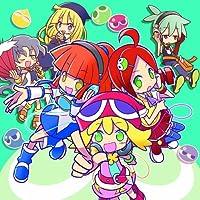 ぷよぷよ ヴォーカルトラックス  (MINI ALBUM)