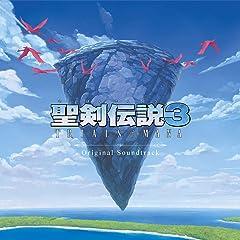 聖剣伝説3 TRIALS OF MANA Original Soundtrack (特典なし) 限定版