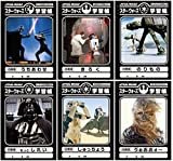 STAR WARS スター・ウォーズ 学習帳 6種セット