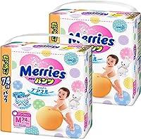 メリーズパンツ Mサイズ(6~10kg) さらさらエアスルー 148枚 (74枚×2)