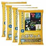 【まとめ買い】山野草の土 14L×4袋