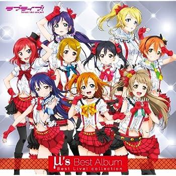 ラブライブ! μ\'s Best Album Best Live! collection 【通常盤】
