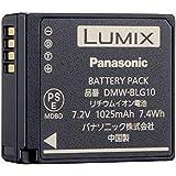 Panasonic デジタルカメラオプション バッテリーパック DMW-BLG10