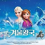 Let It Go各国語版�I韓国語