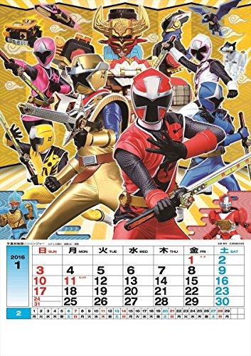 テレビ人気者 2016年 カレンダー  壁掛け B3