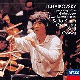 チャイコフスキー:交響曲第6番<悲愴>
