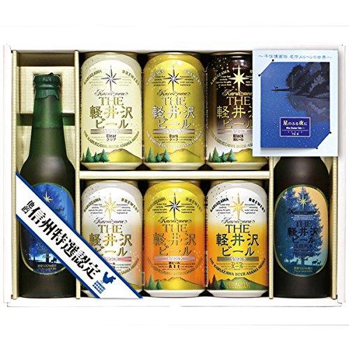 THE軽井沢ビール ギフトセット〈G-MC〉缶6本瓶2本