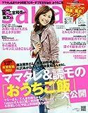 saita (サイタ) 2010年 01月号 [雑誌]