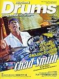 Rhythm & Drums magazine 2013年 11月号 [雑誌]