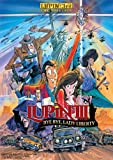 Lupin the 3rd: Bye Bye Lady Liberty [Import]