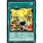 【 遊戯王 】 [ 炎舞-「天キ」 ]《 コスモ・ブレイザー 》 レア cblz-jp059 シングル カード