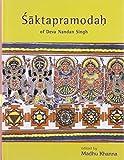 img - for Saktapramodah of Deva Nandan Singh by Madhu Khanna (2013-07-17) book / textbook / text book