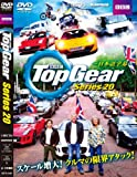 Top Gear series 20 DVD