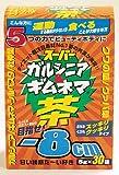 スーパーガルシニア&ギムネマ茶5g×30包 (2入り)