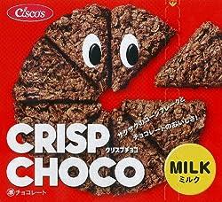 日清シスコ クリスプチョコミルク 8個×12箱