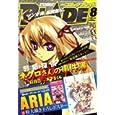 月刊コミック BLADE 2008 年 8 月号