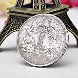 Bargain World Anciennes piÚces de monnaie de dragon chinois dollars d'argent Monnaies piÚce d'imitation...