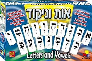 Aleph Bet Flashcards with Vowel Wheels