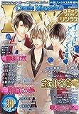 Comic Magazine LYNX ( コミックマガジン リンクス ) 2010年 03月号 [雑誌]
