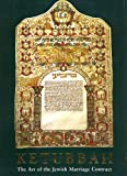 img - for Mazal tov: Illuminated Jewish marriage contracts from the Israel Museum collection (Catalogue) book / textbook / text book