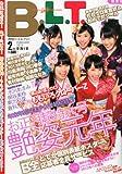 B.L.T.関東版 2013年 02月号 [雑誌]