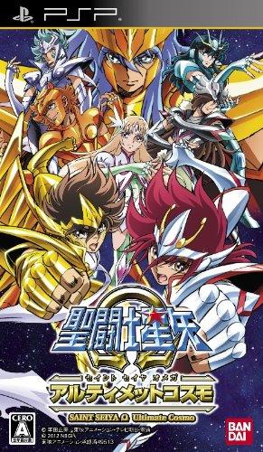 Saint Seiya Omega Ultimate Cosmos