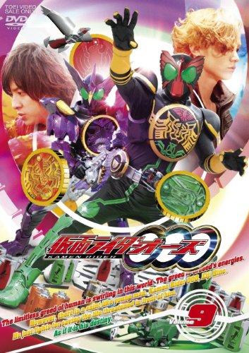 仮面ライダーOOO(オーズ)VOL.9【DVD】